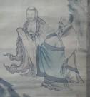 中国美術 掛け軸、屏風、本