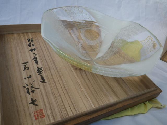 北区浮間へ出張買取。岩田藤七の金彩鉢など、押入れの不要品をお譲り頂きました。|骨董品・美術品・中国の古い物全般|買取事例|骨董品買取の東京古物|骨董、美術品、古道具