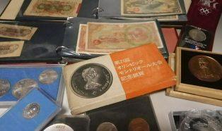古銭、古紙幣、記念メダルなど