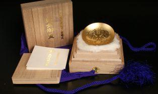 純金の金杯