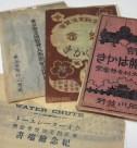 100年前の絵葉書セット