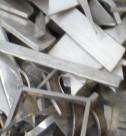 銀(シルバー925、950)のスクラップ(端材)
