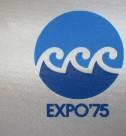 EXPO'75沖縄国際海洋博覧会公式記念メダル