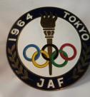 東京オリンピック記念 JAFカーバッジ