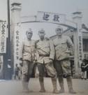 旧陸軍 写真アルバム