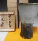 浜田庄司/作 掛合釉花生