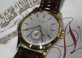 時計・眼鏡・貴金属・高額商品・酒類