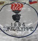 1964年 第18回東京オリンピックの法被