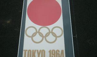 1964年 東京五輪ポスター
